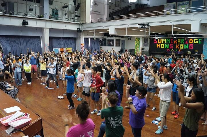 GivingAsia - Organization Profile - Summerbridge Hong Kong